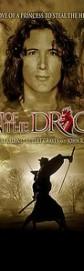 Сын дракона