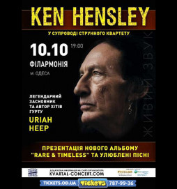 Ken Hensley - Rare and Timeless Ukrainian tour-2018