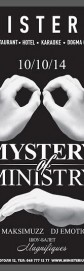 Mystery of Ministry