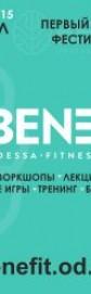 BeneFit 2015