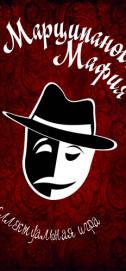 Игра Marzi Mafia - аналог квеста