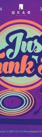 Just Funk It