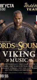 Lords of the Sound. Viking music