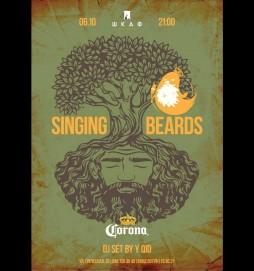 06.10 | SINGING BEARDS | ШКАФ