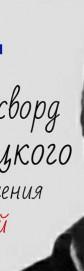 Песни Высоцкого.