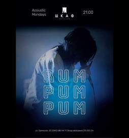 Acoustic Mondays I Rum Pum Pum I Шкаф