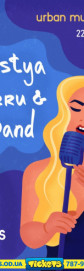Nastya Neru and Band: Jazz, Soul, Blues