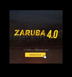 ZARUBA Fight Night | Заруба Файт Найт