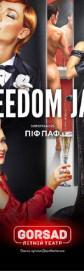 Freedom Jazz з програмою «Піф Паф»